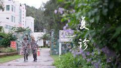 军民同心 北礵岛官兵免费为村民出诊送药