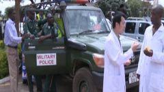 """赞比亚国防部授予中国第21批援赞军医组""""国际合作勋章"""""""
