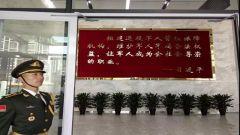 山东省宁阳县下大力做好退役军人事务局人员选配工作