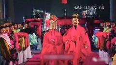 一代枭雄刘备为何惧怕老婆孙夫人?