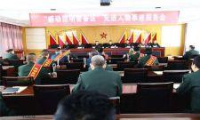 云南省昆明警备区评选表彰感动军营新闻人物