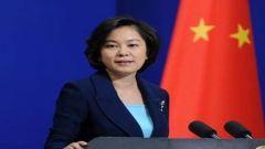 外交部:望美方理性客观看待中方军力发展