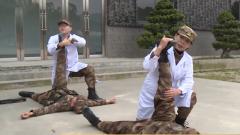 军医为基层官兵支招训练伤防护