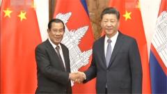 国家主席习近平会见柬埔寨首相洪森