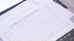 """陕西省对15名履行兵役失信人员开出""""罚单"""""""