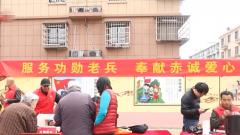 浙江省军区真情倾注老干部服务保障