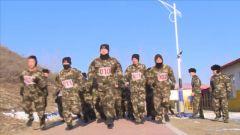 黑龙江双鸭山:武警官兵冬训忙