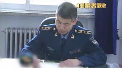 导弹专家杨选春:将青春热血融入大漠戈壁