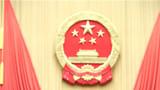 2018年3月17日,十三届全国人大一次会议在北京人民大会堂举行第五次全体会议。习近平当选中华人民共和国主席、中华人民共和国中央军事委员会主席。这是习近平进行宪法宣誓。新华社记者 鞠鹏 摄