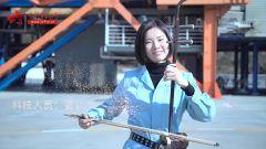 西昌卫星发射中心科技工作者上演快闪《我爱你中国》
