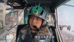 【陆军首届十大标兵】张尚年:陆航雄鹰文武双全