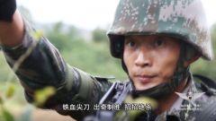 【陆军首届十大标兵】蒯威:尖刀连长挺立刀尖