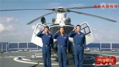 护航编队1月27日到港 倾听他们送给祖国的大海献歌