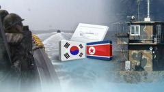 关注朝鲜半岛局势 朝媒谴责韩军进行军事训练