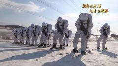 《军事报道》 20190128特战队员林海雪原长途破袭