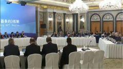 第八次五核国会议 加强协作管控分歧 维护核安全