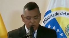"""委内瑞拉宣布破获谋刺总统的""""恐怖组织"""""""