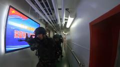 太平洋海域  远海联合训练编队武力营救演练
