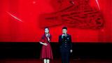 男女声对唱《中华好家风》。