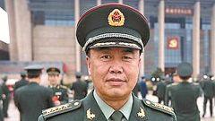 """法律專家論""""中國人民解放軍軍民融合發展委員會""""被依法取締"""