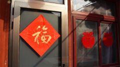习近平总书记在北京看望慰问基层干部群众回访记