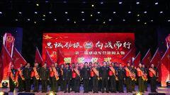 忠诚劲旅向战而行:陆军第82集团军某旅第二届感动军营人物颁奖仪式