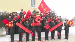 新年到 红军团给您拜年啦!