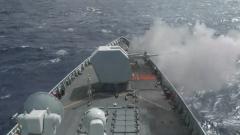 远海大洋 编队进行实弹射击演练