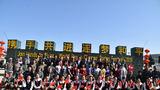 维和官兵与国内艺术团联合举办春节联欢会,得到各方一致好评。