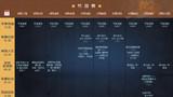 解放军新闻传播中心广播电视部2019年春节(02月01日至02月10日)日常电视节目播出计划表。