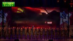 武警网络春晚丨歌伴舞:新的天地