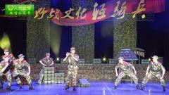 武警网络春晚丨器乐表演:弹壳声声