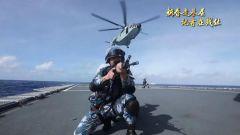 《军事报道》20190207直击远海联合训练编队大洋砺兵