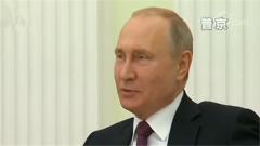 普京:用外交推动解决叙利亚等问题