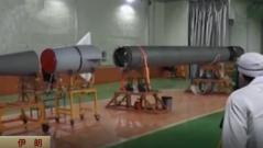 伊朗公开一处弹道导弹地下工厂