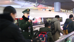 春运迎来返程高峰 武警部队全力保障