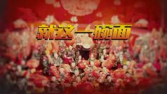 《中国武警》20190203中国武警基层纪事 就这一碗面