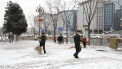 武警北京总队官兵铲冰除雪保障出行安全