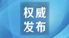 中央军委主席习近平签署命令发布 《中国人民解放军军事训练监察条例(试行)》