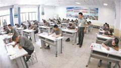 2019年军队院校招收士兵学员考试考核内容发布