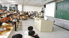 黑龙江省军区:国家级精品军事课是这样打造的