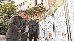 重庆市让人防在社区落地生根