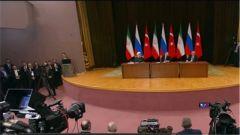 俄土伊发布联合声明 强调维护叙利亚主权领土完整