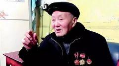 95岁老人隐藏身份60多年 曾获彭德怀接见授功