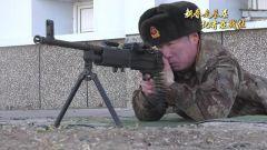 【第一军视】首次走近轻武器试射员 极限环境下测试神秘武器