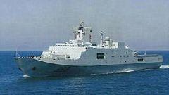海军昆仑山舰抵达阿布扎比参加国际防务展