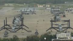 第三方机构就驻日美军基地搬迁驳回冲绳县申诉