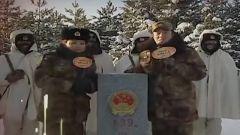 """《軍營大拜年》有""""兩多"""":走過的軍營多 服務的戰友多"""