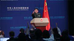 国防部:中国武器装备坚持独立自主  自力更生  自主创新