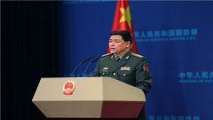 国防部:台湾问题事关中国主权和领土完整  美方应恪守一个中国原则